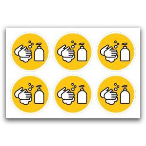 Pictogramstickers: handen wassen (geel)